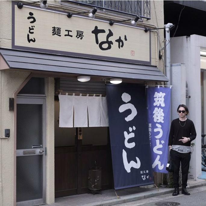 【RiCE.press】赤坂の美味「MY MEN UDON」