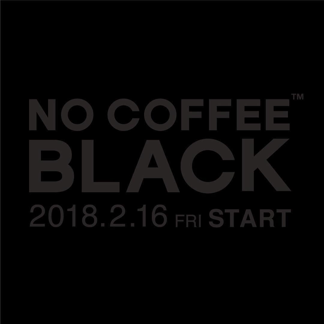NO COFFEE BLACK