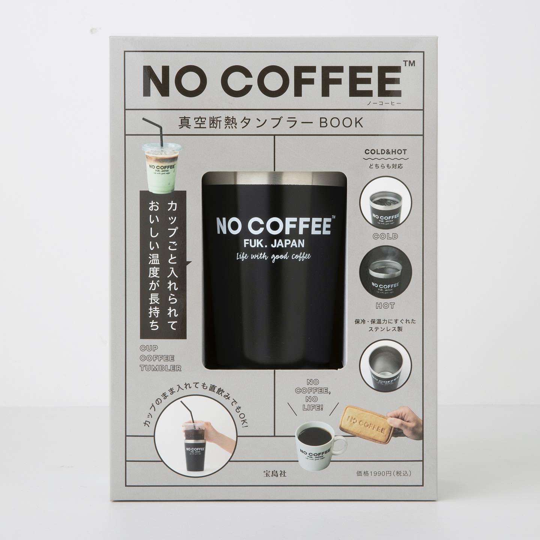 NO COFFEE × BOTANIZE × FIRSTORDER