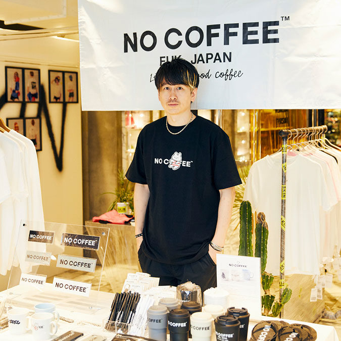 NO COFFEE in JOURNAL STANDARD.