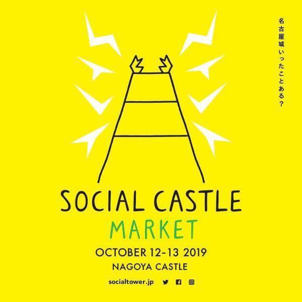 SOCIAL CASTLE MARKET