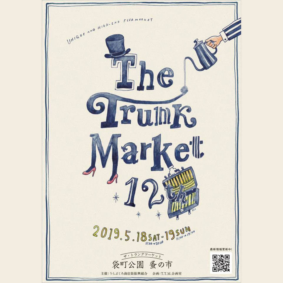The Trunk Market 12th